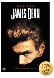 James Dean shows DVD