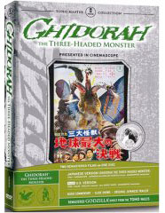 Ghidorah on DVD
