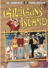 Gilligan's Island on DVD