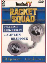 Racket Squad on DVD