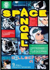 Space Angel on DVD